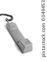 Telephne handle 6049453