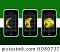 智能手机 蓄电池 病毒防治 6080737