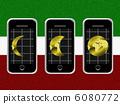 智能手机 蓄电池 病毒防治 6080772