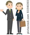 นักธุรกิจชายและหญิง 6094080