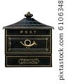 Vintage mail box 6106348