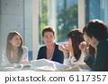 學習 大學生 團隊 6117357