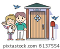 Family - Home 6137554