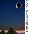 diamond ring, egypt, solar eclipse 6140549