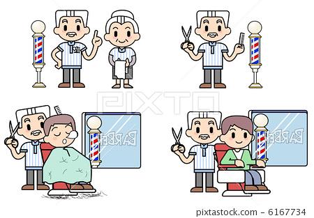 一家理髮店 6167734