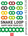 year of the snake, serpent, snake 6212616