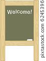 木标志板 6245396