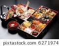 food served during new year's holidays, osechi, food served during new years 6271974