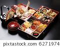 新年假日食物 为新年存储的食物 御节料理 6271974