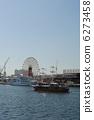 เรือใบ,เฮียวโกะ,มหาสมุทร 6273458