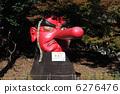 ก็อบลินจมูกยาว,เกียวโต,ฤดูใบไม้ร่วง 6276476