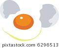 向量 向量圖 蛋黃 6296513