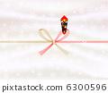 日式信封装饰 装饰绳 仪式折纸 6300596
