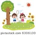 暑假 6306130