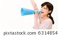 cheer, cheering, woman 6314854