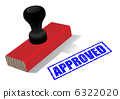 authorization, approved, authorized 6322020