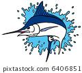 Splash merlin simple 6406851