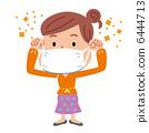 妇女用花粉症面膜预防 6444713