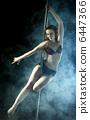 human pole dance 6447366