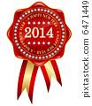 2014 Premium frame 6471449