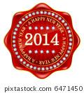 2014 Premium frame 6471450