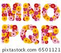 字母 花朵 花卉 6501121