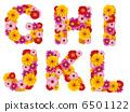 我 字母 花朵 6501122