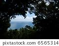 Kudakajima which can be seen from the Funa Utaki 6565314