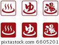 온천 아이콘 -2 6605201