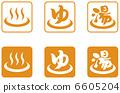 온천 아이콘 -5 6605204