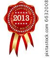 2013 Frame Diamond Red 6632008
