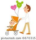 Baby, dad, walk 6670315
