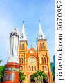 Saigon Great Church (Vietnam, Ho Chi Minh City) 6670952