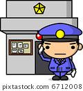 警察(警察箱) 6712008