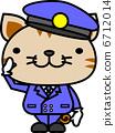 貓的警察 6712014