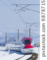 Akita Shinkansen Komachi 6878715