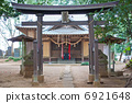 Emperor Shrine Shrine which is the production soil of the Wagara District 6921648