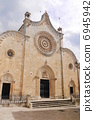 오스투 두 Ostuni 성당 Cattedrale 6945942