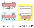 tag, tags, animal 6951245