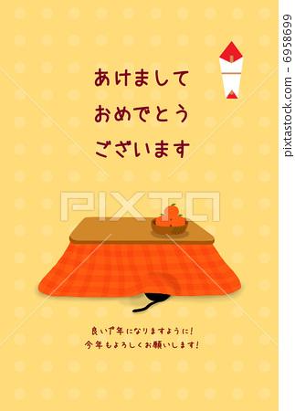 Otaku cat's new year card 6958699