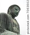 Kamakura Great Buddha 7063602