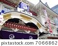 歌舞伎座剧院 7066862