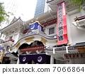 歌舞伎座剧院 7066864