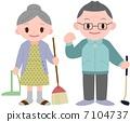 老人 年老 老年人 7104737