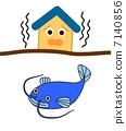 房子地震鯰魚 7140856