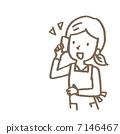 手机和家庭主妇 7146467