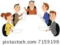 商务会议插图 7159196
