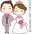 Bride and groom smile 7183327