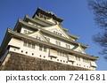 ปราสาทโอซาก้า,อาคาร,ปราสาท 7241681