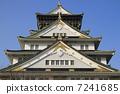 ปราสาทโอซาก้า,อาคาร,ปราสาท 7241685